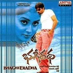 Bhageeratha (film) Bhageeratha Songs free download