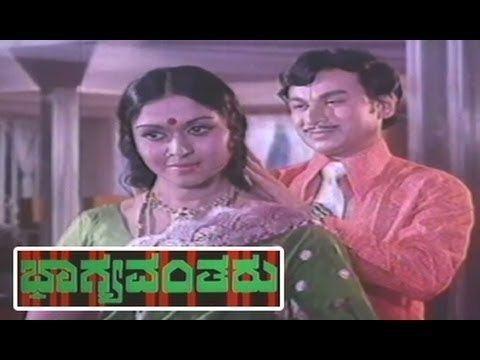 Bhagyavantharu Bhagyavantharu Kannada Full Length Movie YouTube