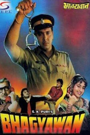 Bhagyawan 1994 The Movie Database TMDb
