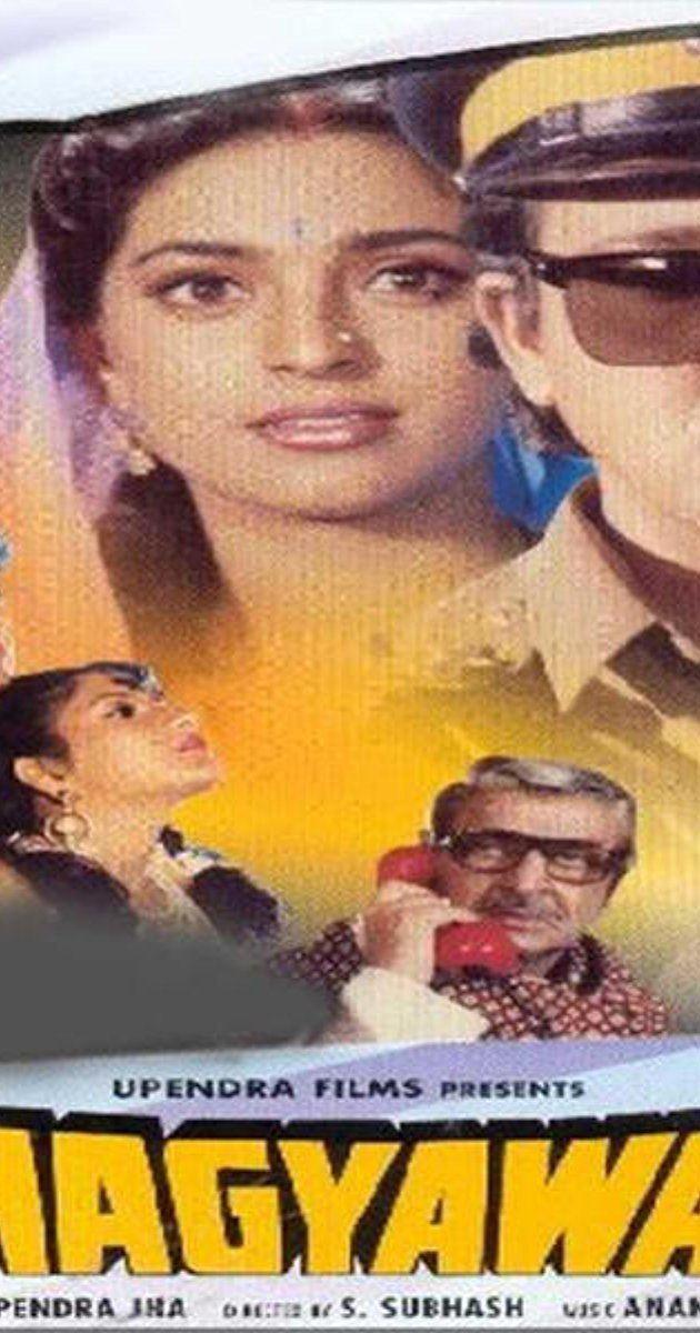 Bhagyawan 1994 IMDb
