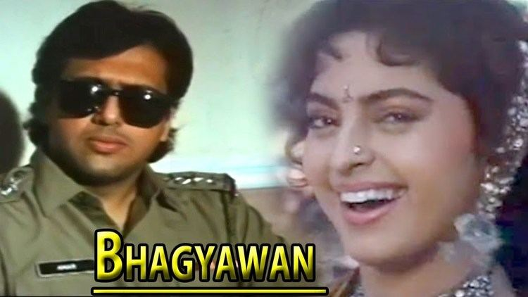 Bollywood Action Movie Bhagyawan Full Hindi Movie Govinda Juhi