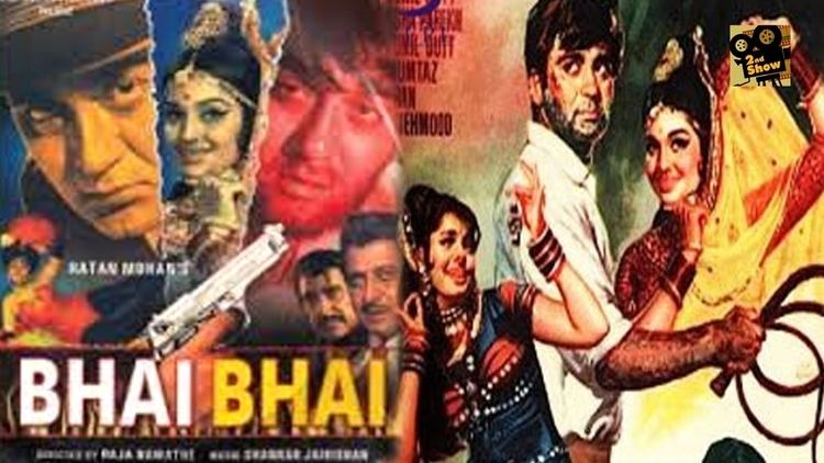 BhaiBhai 1970 Hindi Full Movie Sunil Dutt Asha Parekh Mumtaz