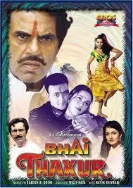 Bhai Thakur (film) movie poster