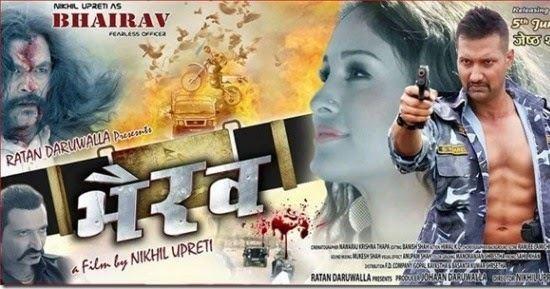 BHAIRAV Nepali Movie Mp3 Songs Download GulmiResungacom