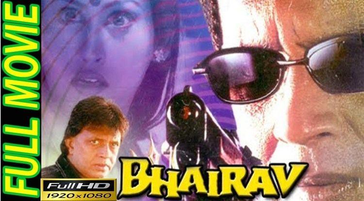 Bhairav 2001 HD Full Hindi Movie Mithun Indrani Haldar Punit
