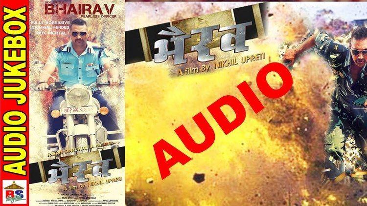 BHAIRAV NEPALI FILM FULL SONGS AUDIO JUKEBOX YouTube