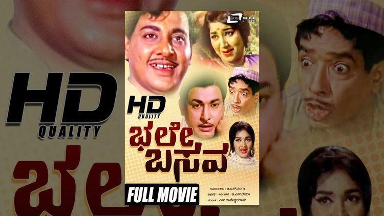 Bhale Basava Bhale Basava Kannada Full HD MovieFEAT Udaya Kumar