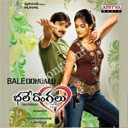 Bhale Dongalu Bhale Dongalu Songs free download
