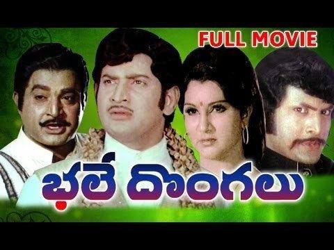 Bhale Dongalu Bhale Dongalu Full Movie YouTube