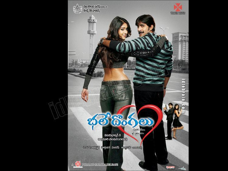 Bhale Dongalu Bhale Dongalu Telugu film wallpapers Telugu cinema Tarun Ileana