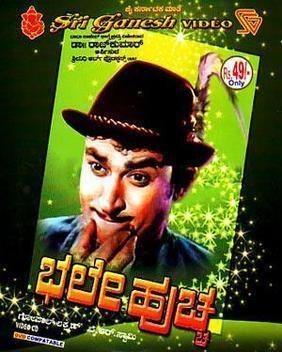 Bhale Huchcha movie poster