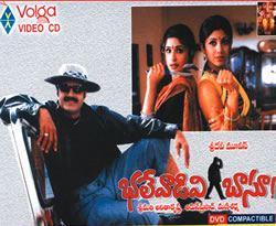 Bhalevadivi Basu movie poster