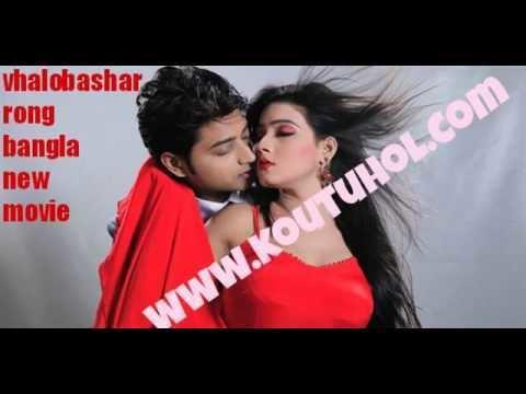 Bhalobasar Rong Govirey Bhalobashar Rong Bangla New Movie Song HD Exclusive On