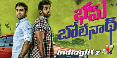 Bham Bolenath Bham Bolenath review Bham Bolenath Telugu movie review story