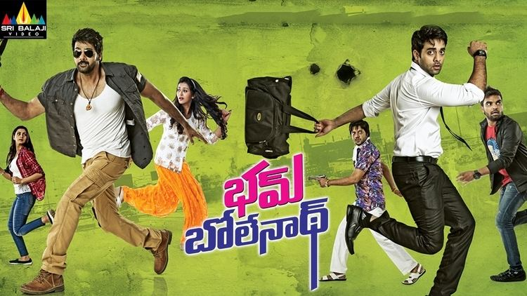 Bham Bolenath Bum Bholenath Full Movie Telugu Latest Full Movies Navdeep