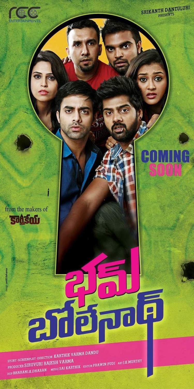 Bham Bolenath Bham Bolenath Movie Review And Rating Story Talk