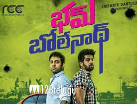 Bham Bolenath Bham Bolenath Telugu Movie Review Bham Bolenath Movie Review