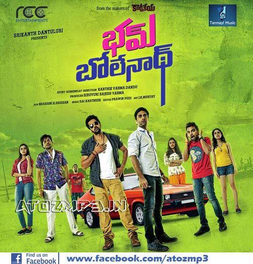 Bham Bolenath Bham Bolenath 2014 Telugu Mp3 Songs Free Download AtoZmp3