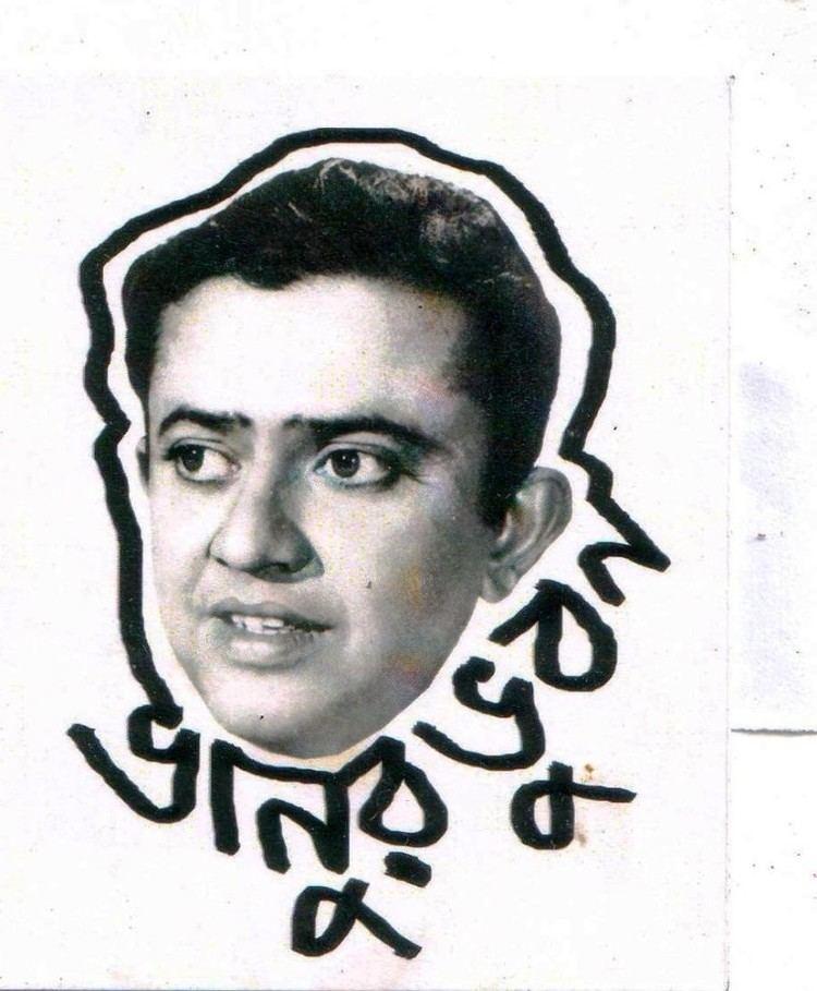 Bhanu Bandopadhyay Bhanu Bandyopadhyay The quotCommon Man39squot Comedian