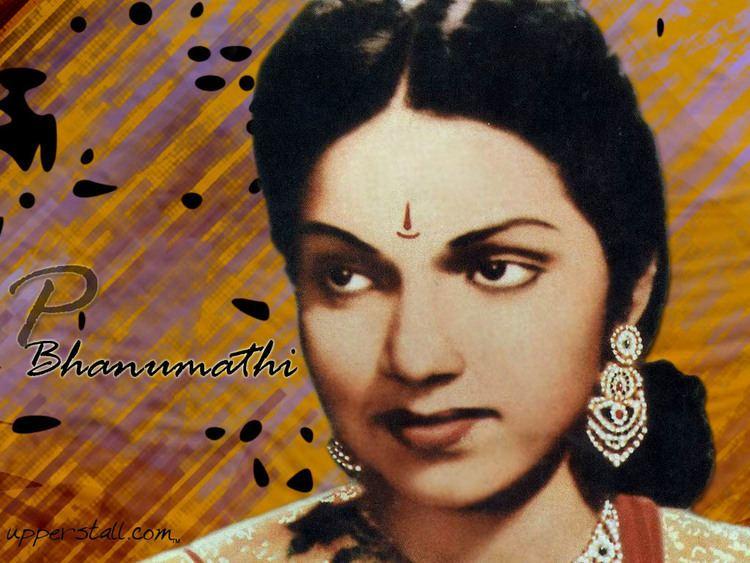 Bhanumathi Ramakrishna Bhanumathi Ramakrishna Inmemory