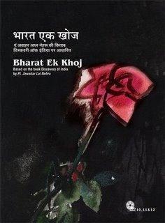 Bharat Ek Khoj httpsuploadwikimediaorgwikipediaencc5Bha
