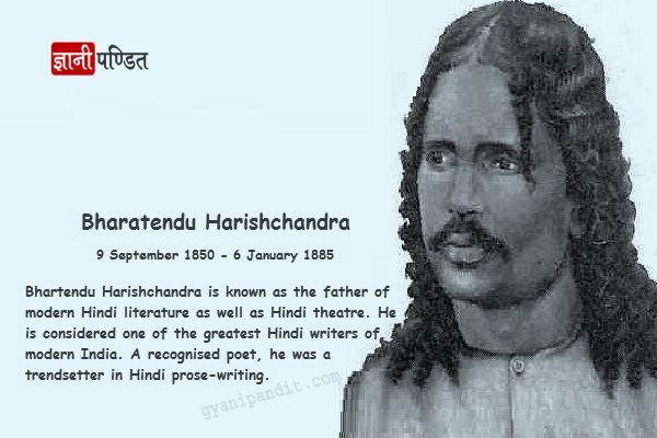Bharatendu Harishchandra Bhartendu