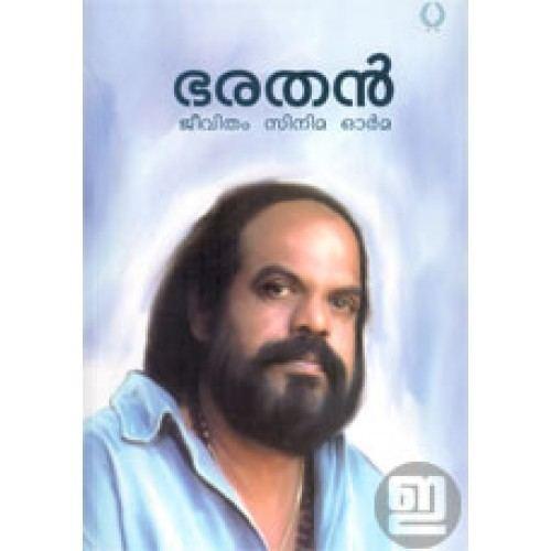 Bharathan Bharathan Jeevitham Cinema Orma INDULEKHA Keralas No