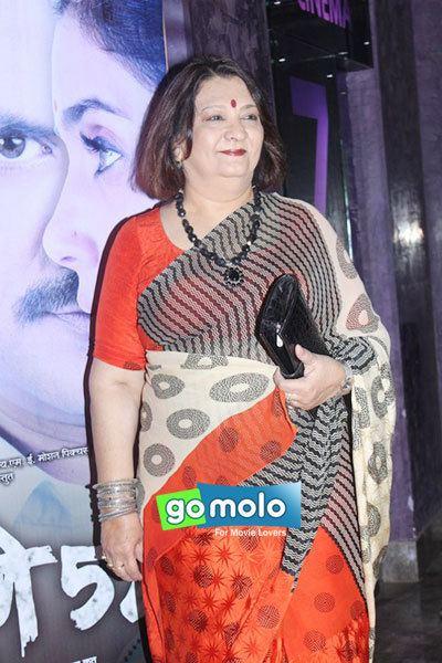 Bharati Achrekar Bharti Achrekar photos Bharti Achrekar Premiere of Marathi movie
