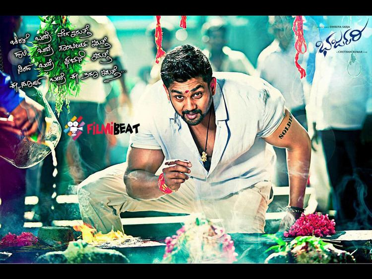 Bharjari Bharjari HQ Movie Wallpapers Bharjari HD Movie Wallpapers 22021