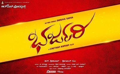 Bharjari movie poster