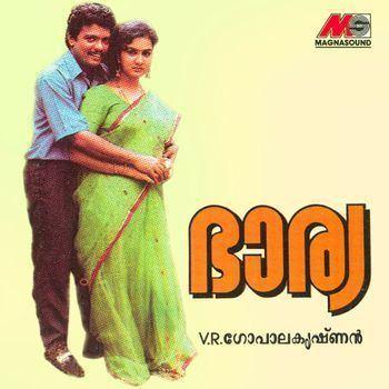 Bharya (1994 film) mediaimagesmiotovariousartistsBBharya2028
