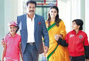 Bhaskar The Rascal Alchetron The Free Social Encyclopedia