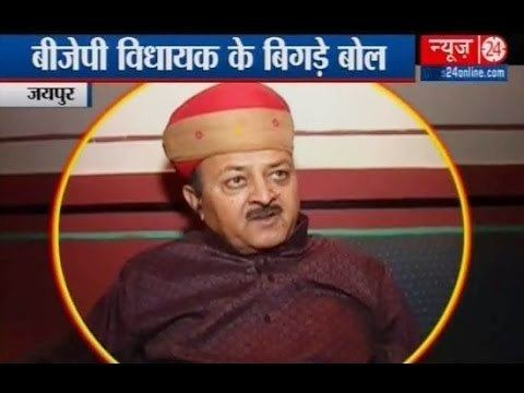 Bhawani Singh Rajawat BJP MLA from kota Bhawani Singh Rajawat says because of bihari there