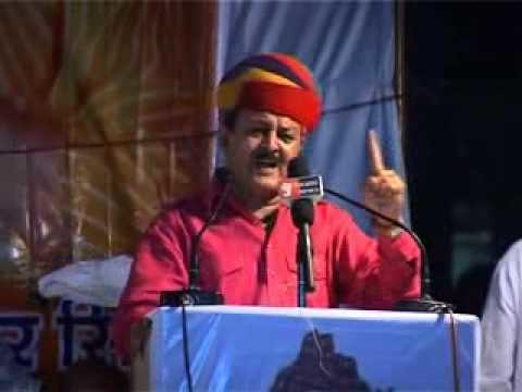 Bhawani Singh Rajawat Public Leader Bhawani Singh Rajawat Ji speech at Gangapur Aamsabha