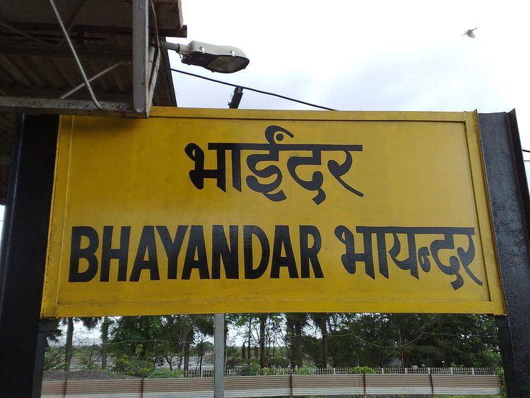 Bhayandar railway station