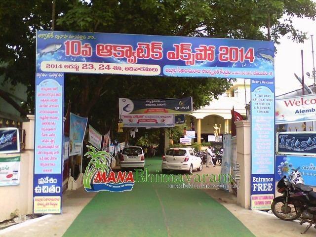Bhimavaram Culture of Bhimavaram