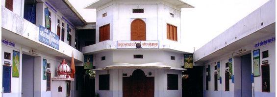 Rana Pratap Physical Teachers Training CollegeBhinder Udaipur