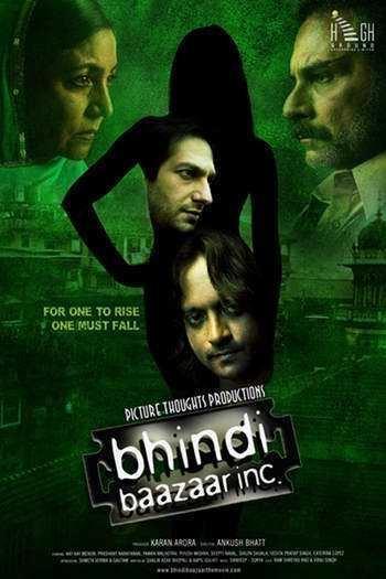 Bhindi Baazaar Inc 2011 Mp3 Songs Free Download WebmusicIN