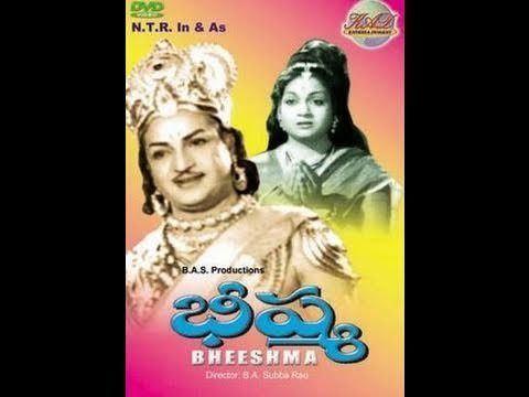 Bhishma 1962 Film Alchetron The Free Social Encyclopedia