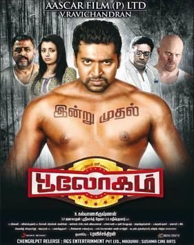 Bhooloham movie poster