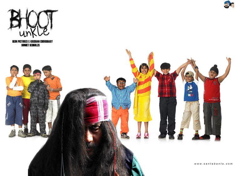 Bhoot Unkle - Alchetron, The Free Social Encyclopedia