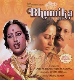 Bhumika (film) Moynihan Institute of Global Affairs South Asia Center Bhumika