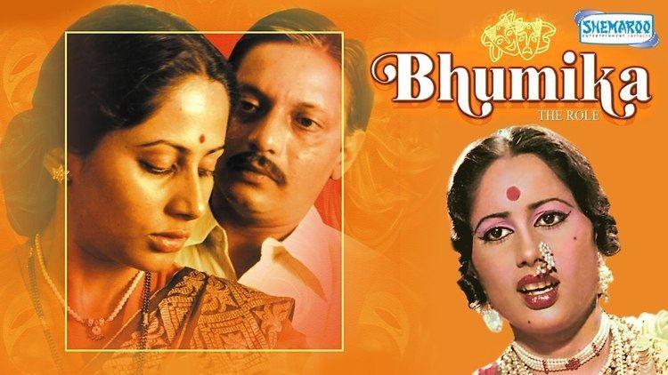 Bhumika (film) httpsiytimgcomviYeh9EoRUESMmaxresdefaultjpg