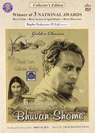 Amazonin Buy Bhuvan Shome DVD Bluray Online at Best Prices in