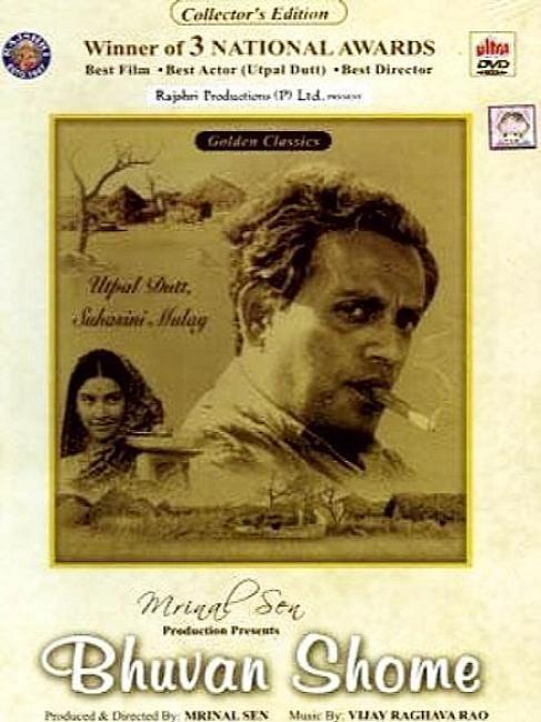 Bhuvan Shome 1969 Hindi