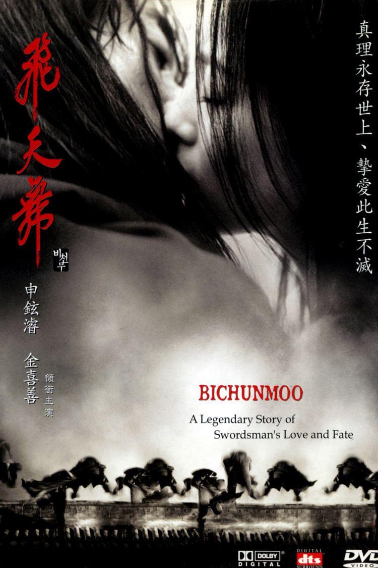 Bichunmoo wwwgstaticcomtvthumbdvdboxart160678p160678