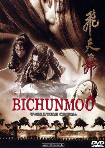Bichunmoo Bichunmoo DK Flying Warriors Out Live Amazoncouk Hyeon