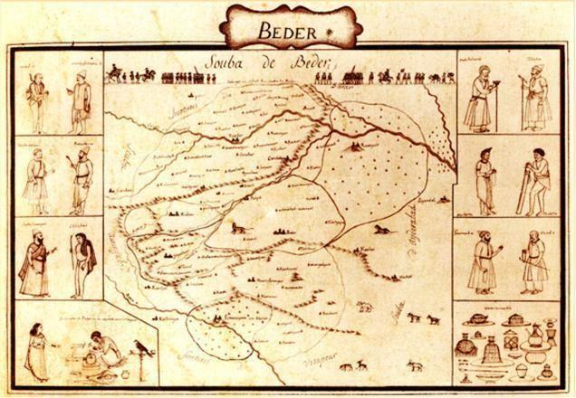 Bidar in the past, History of Bidar