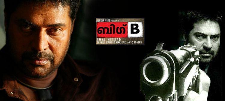 Big B (film) Mammootys Big B movie re released again