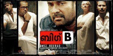 Big B (film) Big B film Wikipedia